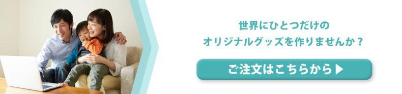 order_banner01