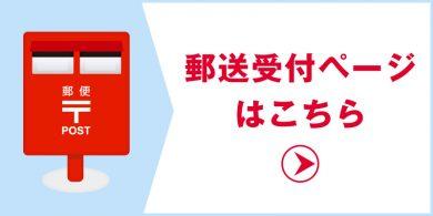 yuso_banner2